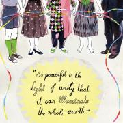 "An illustration that depicts Baha'u'llah's quote ""So powerful is the light of unity that it can illuminate the whole earth."""