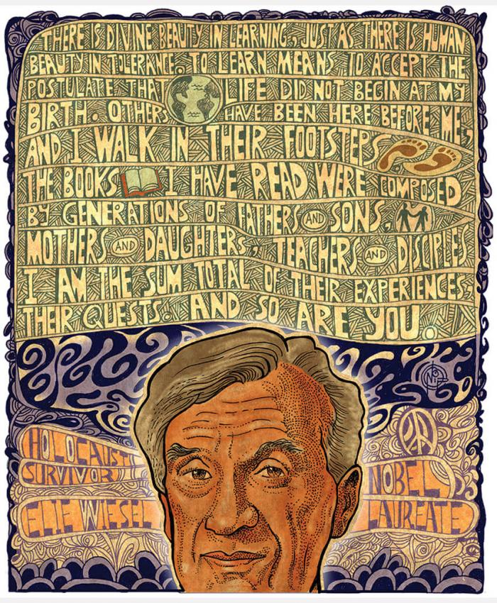 "An illustration that depicts Elie Wiesel's quote ""There is divine beauty in learning, just as there is human beauty in tolerance."""