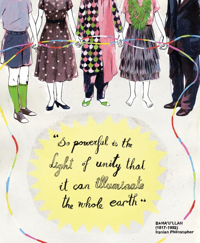 """An illustration that depicts Baha'u'llah's quote """"So powerful is the light of unity that it can illuminate the whole earth."""""""